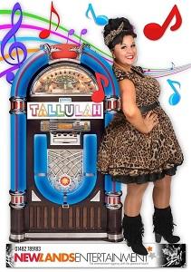tallulah-new